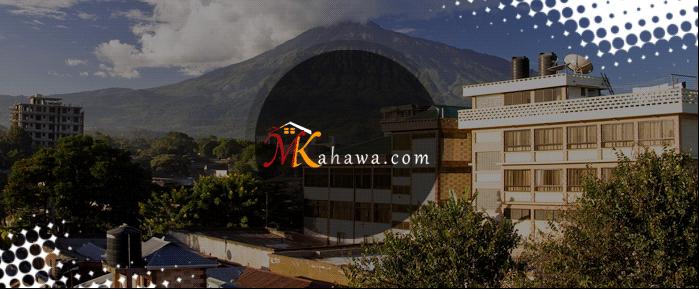 Mkahawa