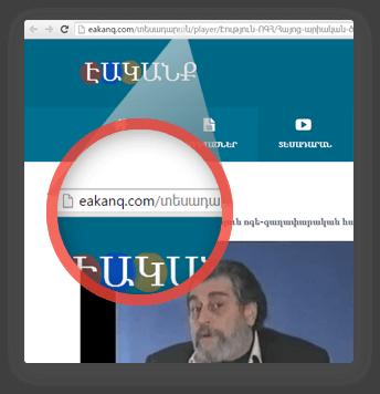URL Restructuring